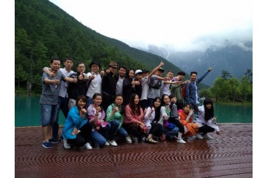 Chongqing branch