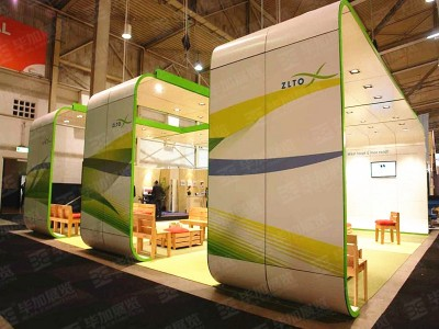 ZLTO Foreign Exhibition Design