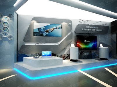 Sky news media technology exhibition hall