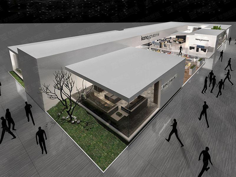 Guangzhou Beauty exhibiti design